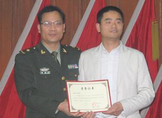 09年广州军区总医院活动翼授课后颁发获奖证书