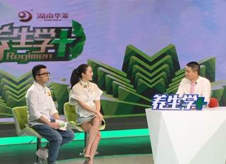周院长受政法频道邀请录制养生堂节目